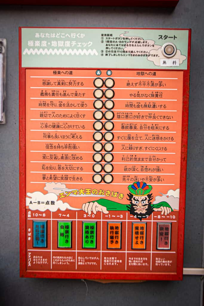 Macchina nel tempio Senkoji, Osaka
