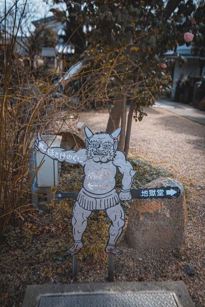 Decorazione al tempio Senkoji, Osaka
