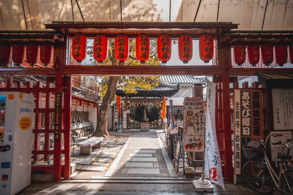L'ingresso del tempio di Senkoji. Osaka
