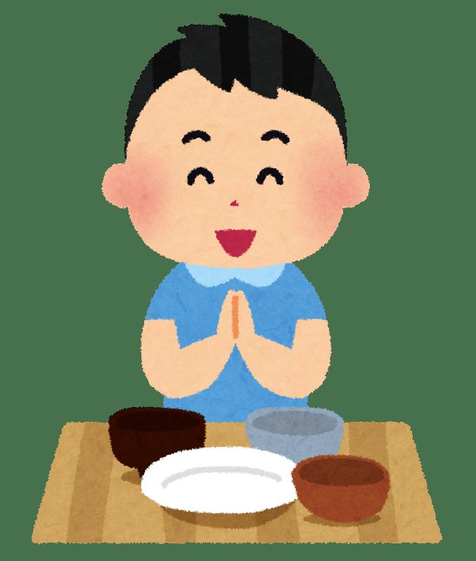 Bambino che dice gochisousama dopo il pasto