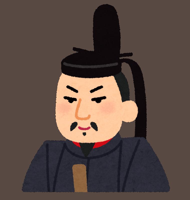 Illustrazione di Sugawara no Michizane, studioso del periodo Heian