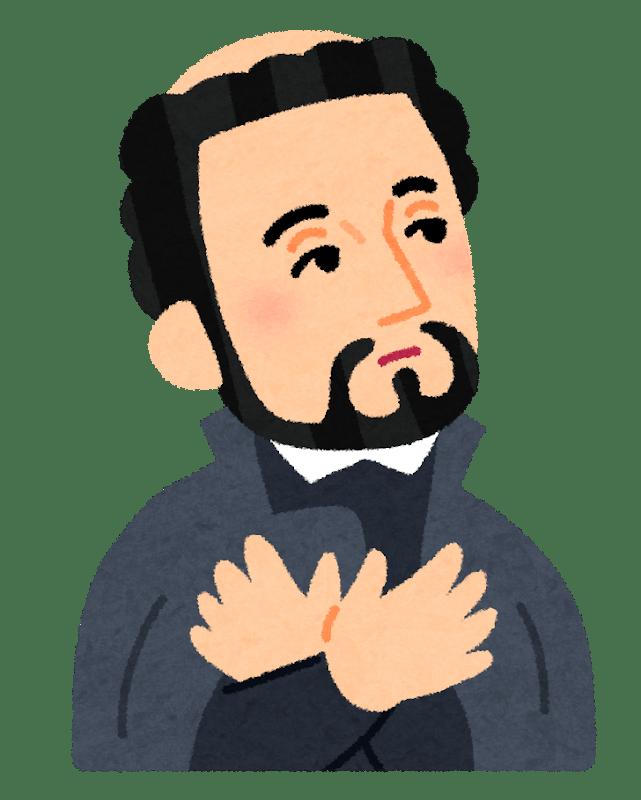 Illustrazione di Francesco Saverio, missionario gesuita in Giappone