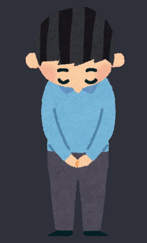 Ilustrazione di un uomo che si inchina