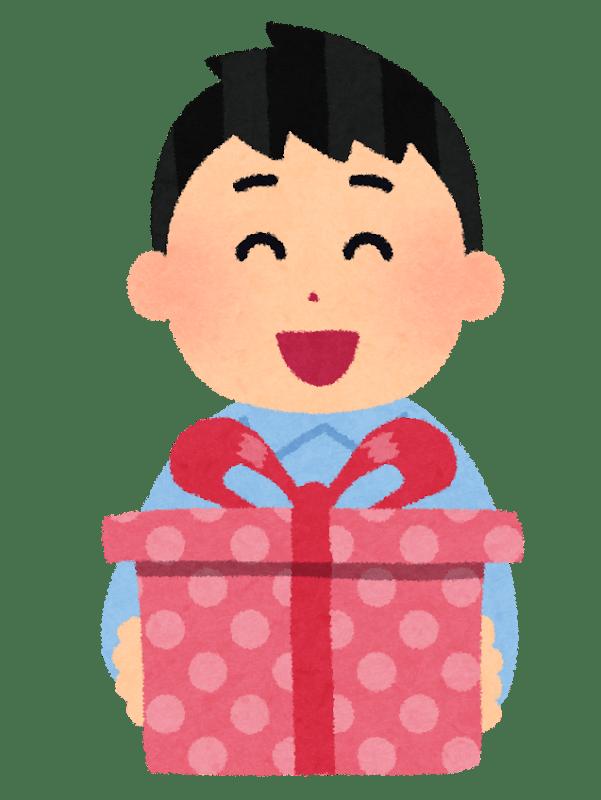 Illustrazione di una persona che tiene in mano un pacco regalo