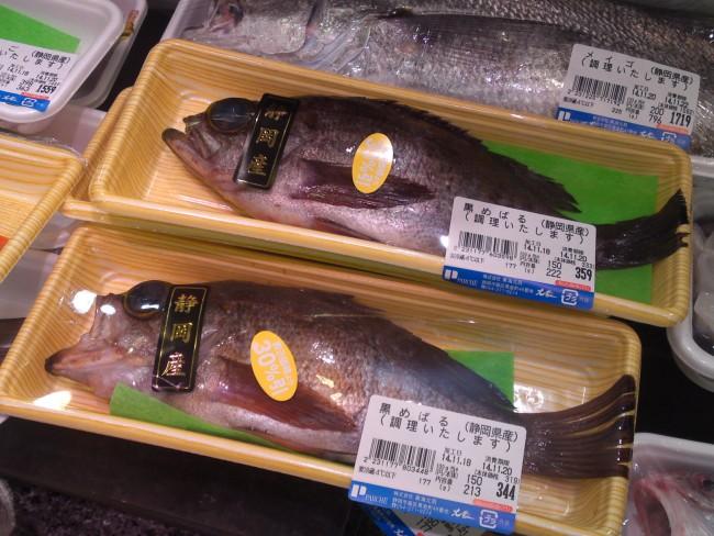 fish,fresh fish,kuromebaru
