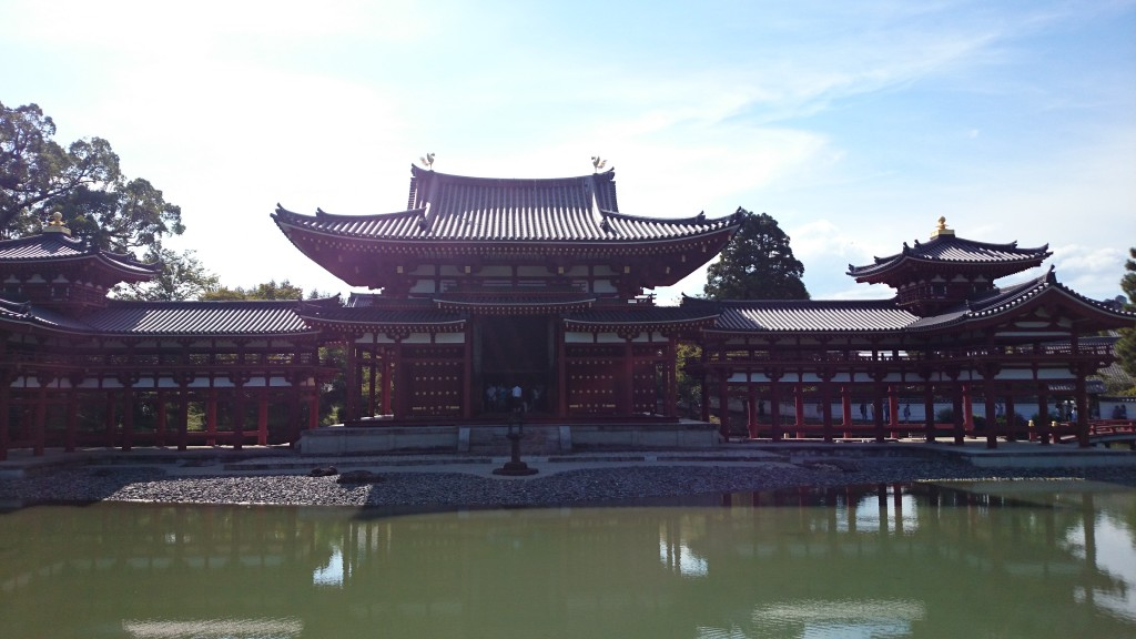 Uji, Kyoto is famous for it's Matcha