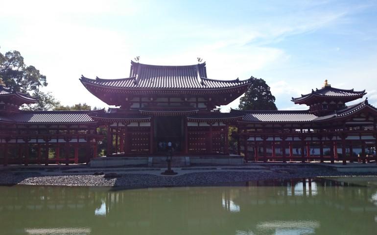 Uji - Kyoto's beautiful home of Macha