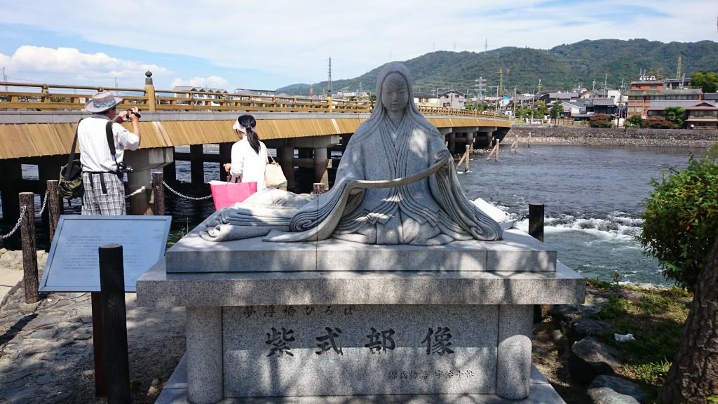 statue of Murasaki Shikubu in Uji, Kyoto, the hoem of Matcha