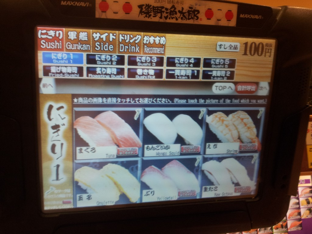 you can order sushi by touchscreen at Japanese Sushi train restaurants