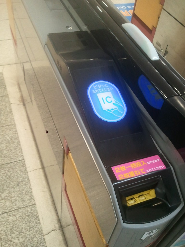 ICOCA card is used for Japanese trains and stations