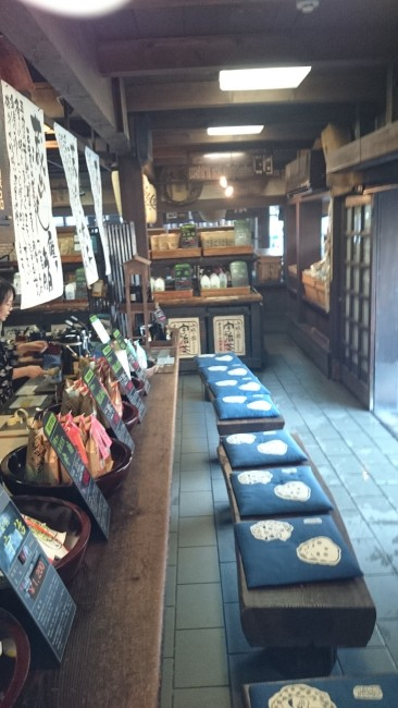 matcha shop in Uji, Kyoto, famous for it's Matcha