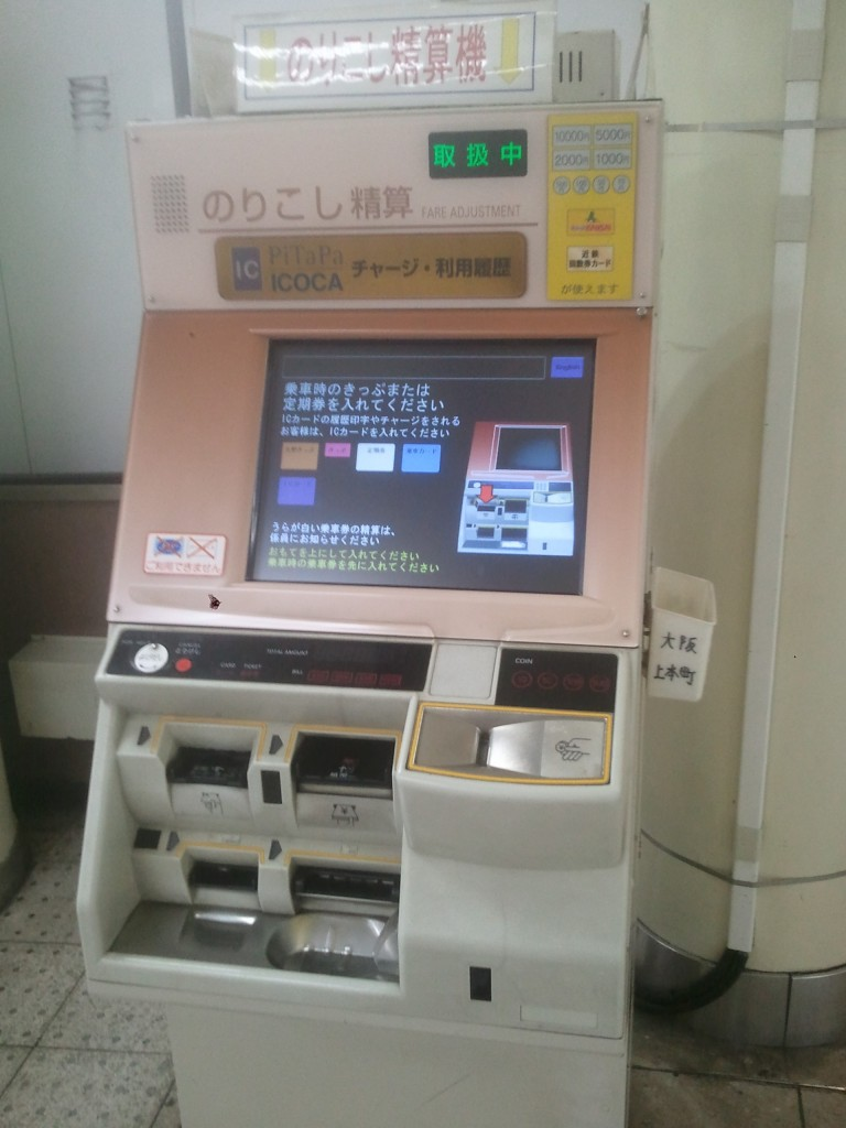 carge station in Japanese trains and stations