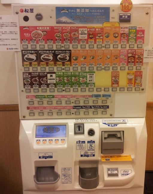 Japanese Gyudon Restaurant matsuya order counter