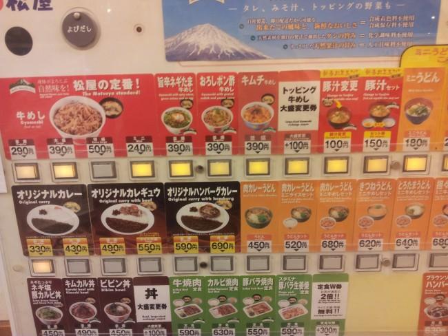 Japanese Gyudon Restaurant chain matsuya order counter