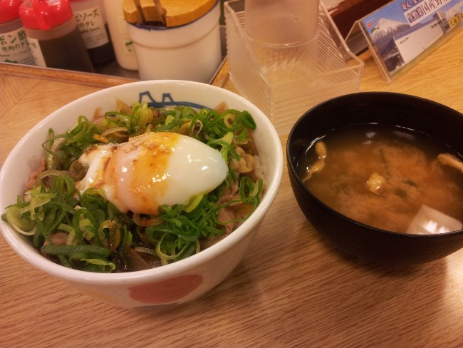 Japanese Gyudon Restaurant matsuya comes with free miso soup
