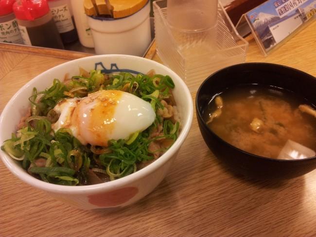 Japanese Gyudon Restaurant matsuya comes with free miso soup