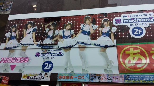 maid cafe offers a unique cafe experience for tourists and a tase of Japan niche culture
