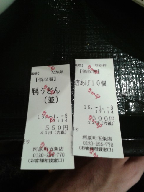 You show staffs your tickets to get what you ordered