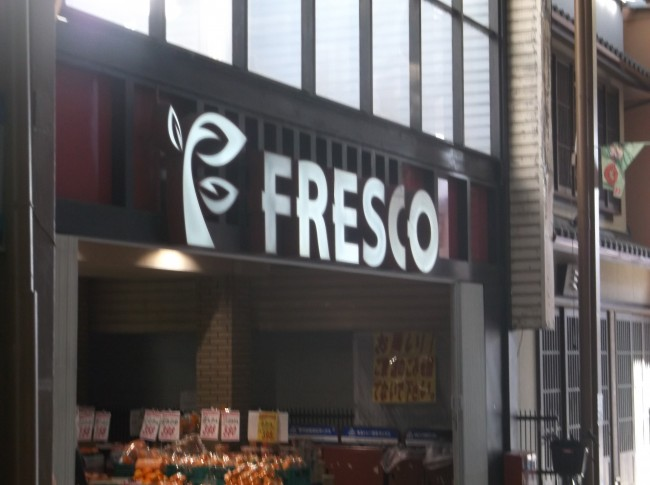 Fresco offers you plenty of fresh vegetables ,fruits and fish at reasonable proce