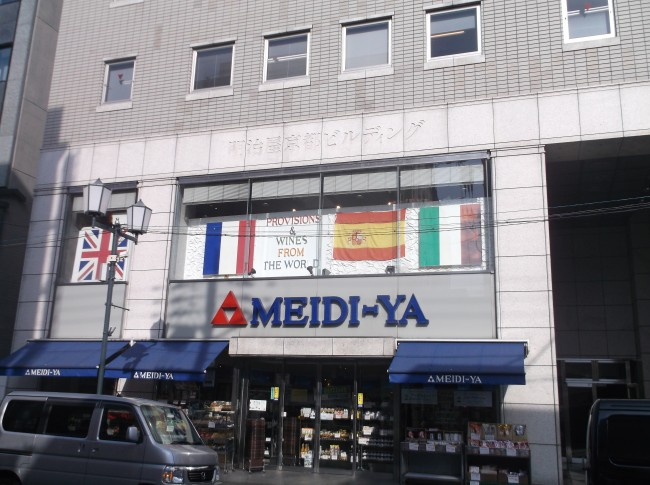 Meijiya offer you various kind of food imported from all over the world and surely you'll find food you're getting used to eat