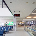 Tokyo, Which Is The Best Airport ?