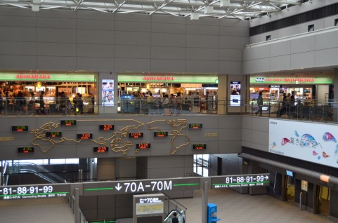 Haneda airport is the oldest airport in Tokyo, Japan
