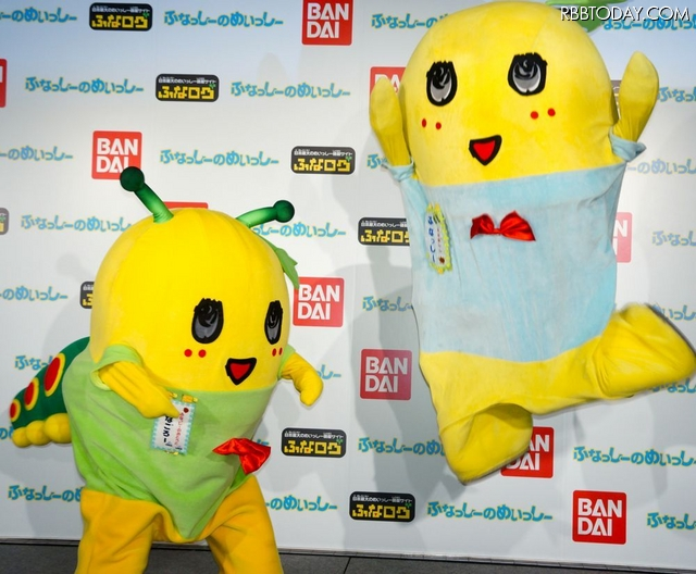 Funassyi mascot character representing Funabashi Japan and he is pretty good at jumping and moving quickly