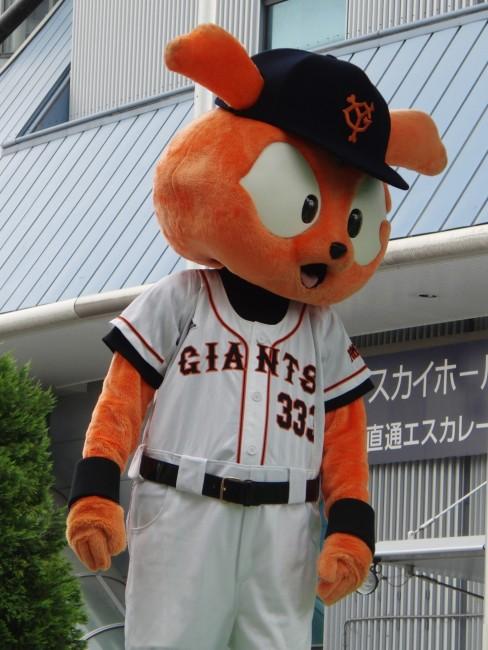 Giabbit is a rabbit mascot of the Yomiuri Giants in Japan baseball