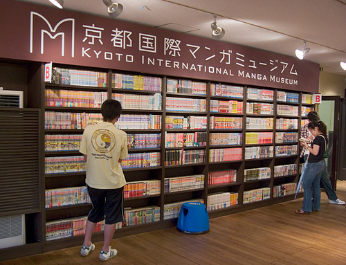the Kyoto manga museum in Japan is a must visit for anime lovers aside from shopping
