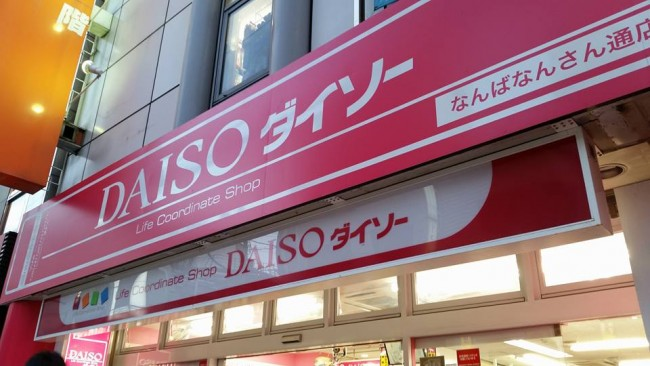 Daiso 100Yen shops in Japan