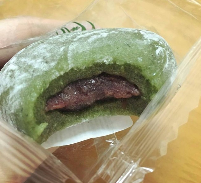 Greentea Japanese mochi with anko filling