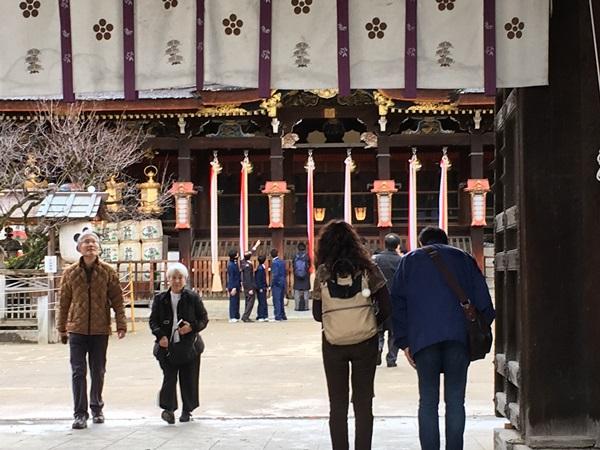 Kitano-Tenmangu, The God of Study Shrines in Kyoto