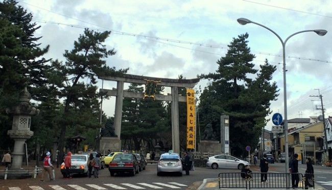 entrance of Kitano-Tenmangu Shrine in Kyoto