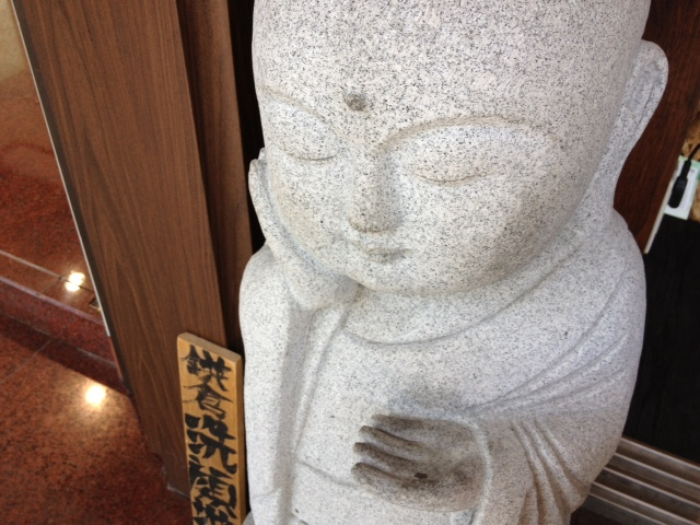 stone statue of Buddha in Kamakura