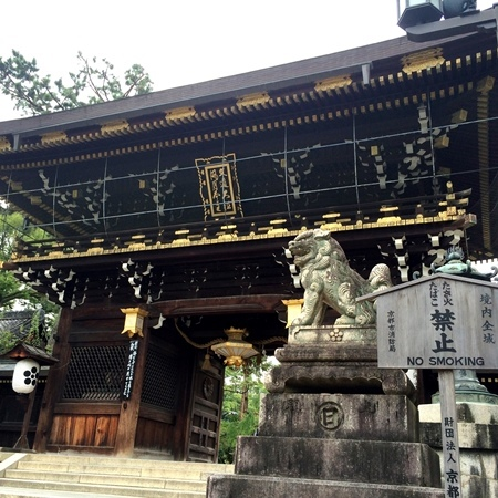 entrance of Kitano-Tenmangu Shrine in Kyoto is well known for many gods