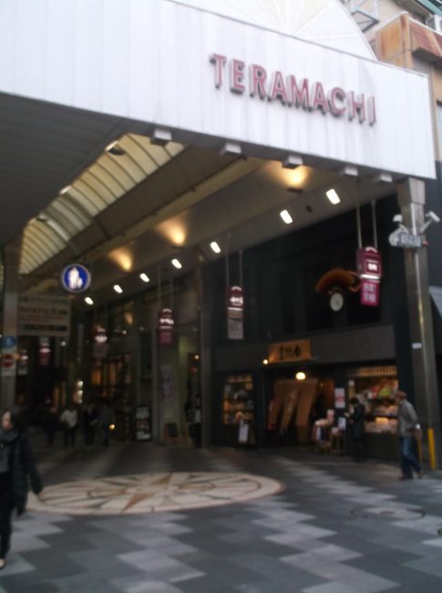 Shopping arcades in Japan are born of a real community spirit