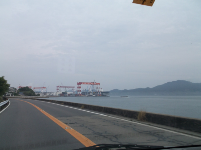 road trip tp Rabbit Island Okunoshima!