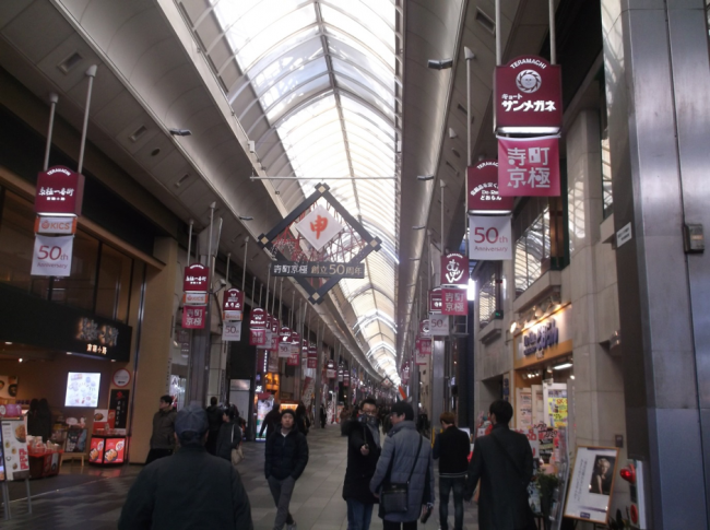 Shopping in Japan are also home to independent shops