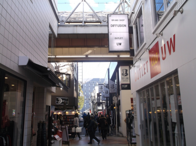 Shopping in Japan is plentiful, offering a wide variety of trendy goods and food