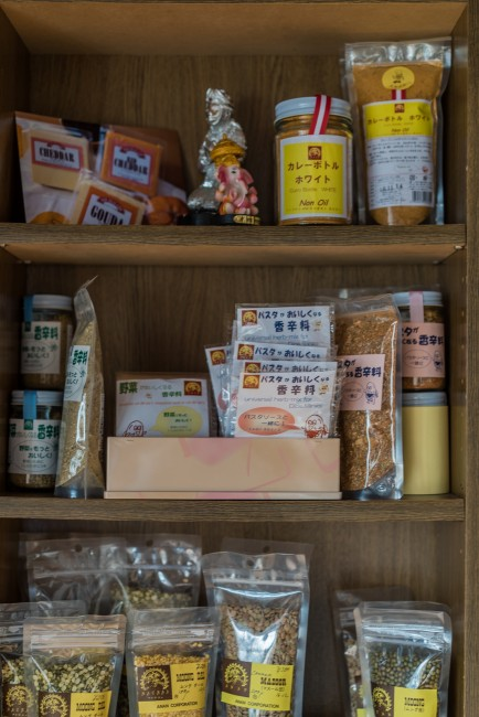 various spices sold at Authentic Indian spice shop in Kamakura: Anan