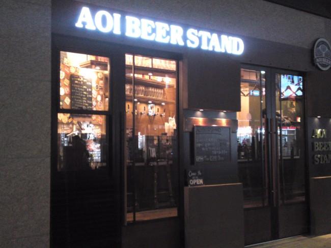 beer,bar,pub,brew,aoi