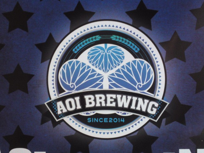 beer,brew,api brewing