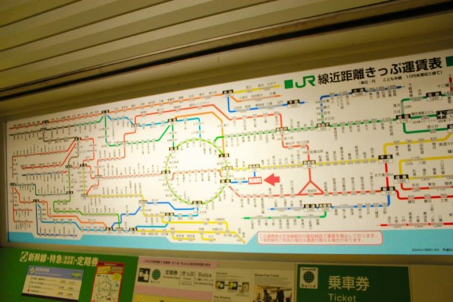 Maps, Subway, Directions