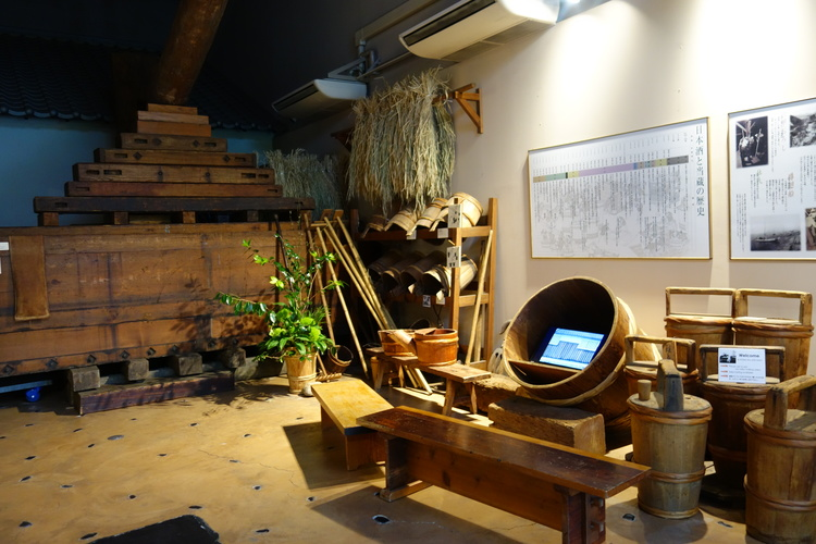 Nada Gogou, a prime sake producing region