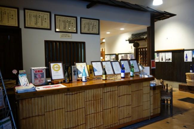 sake, Kobe, alcohol, brewery
