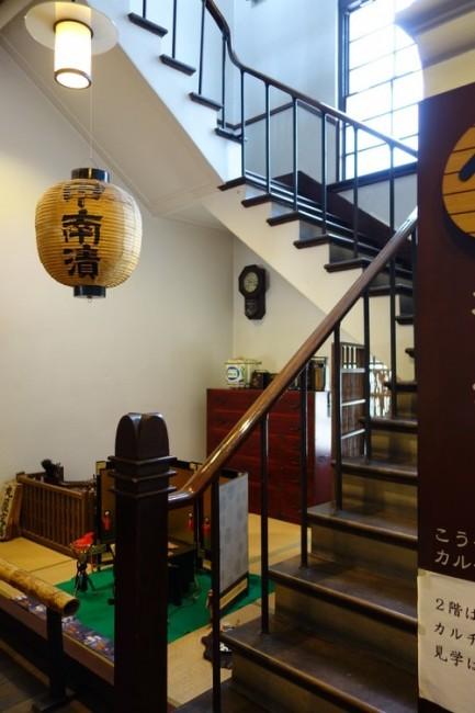 Kobe sake pickles museum, interior view