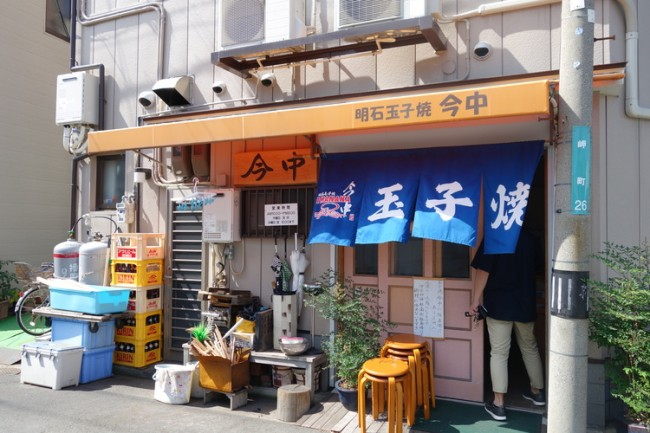 Imanaka (今中) Akashiyaki ( Tamagoyaki ) 15 pieces for 500 yen