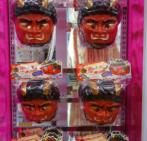 Mamemaki is an event that takes place on the night of Setsubun