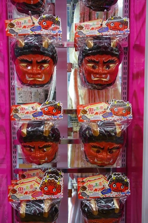 masks of the setsubun oni