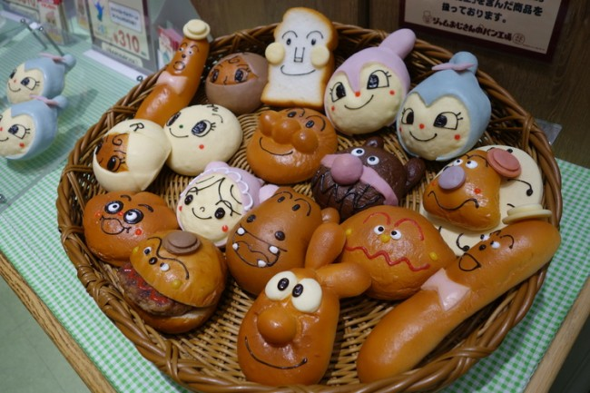 basketful obread shaped like the characters from anpanman